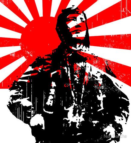 Kamikaze – The Divine Winds that Saved Japan