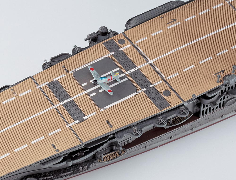 One review: Akagi Japan Aircraft Carrier (1/700 scale